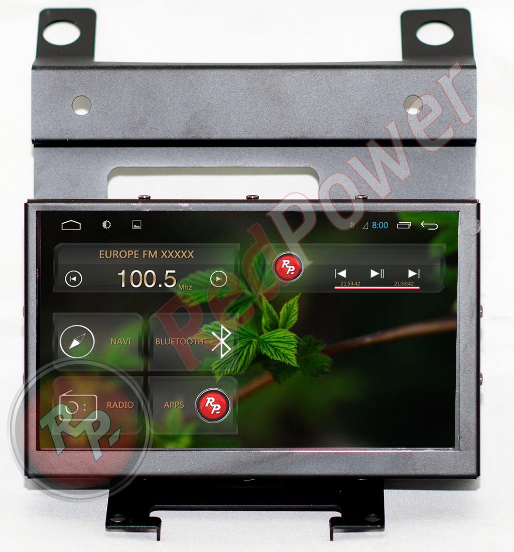 Головное устройство Фрилендер RedPower 21023B