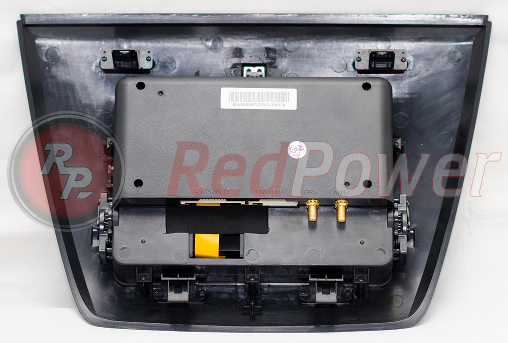 RedPower 21103B вид сзади