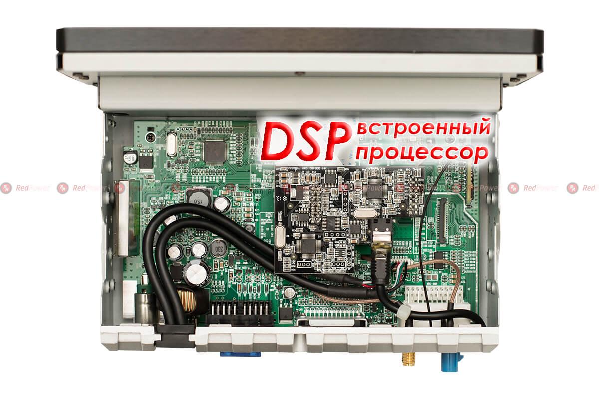 Встроенный звуковой DSP процессор в каждом аппарате