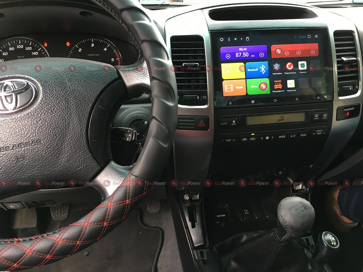 Установка Магнитолы RedPower 31182 IPS DSP на автомобиль Toyota Prado 120