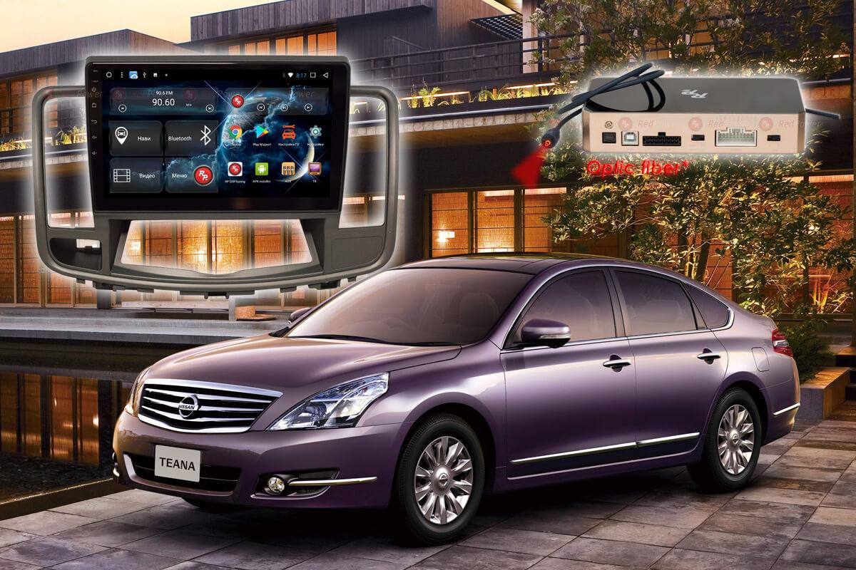 Штатное головное устройство Nissan Teana автомагнитола Redpower 31300 R IPS DSP Android