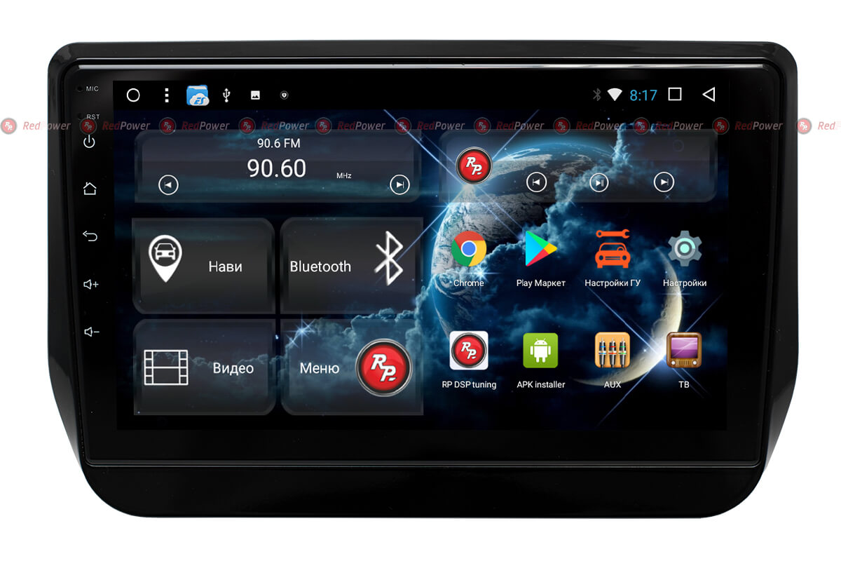 Штатное головное устройство Хундай старекс Redpower 31312 R IPS DSP автомагнитола android