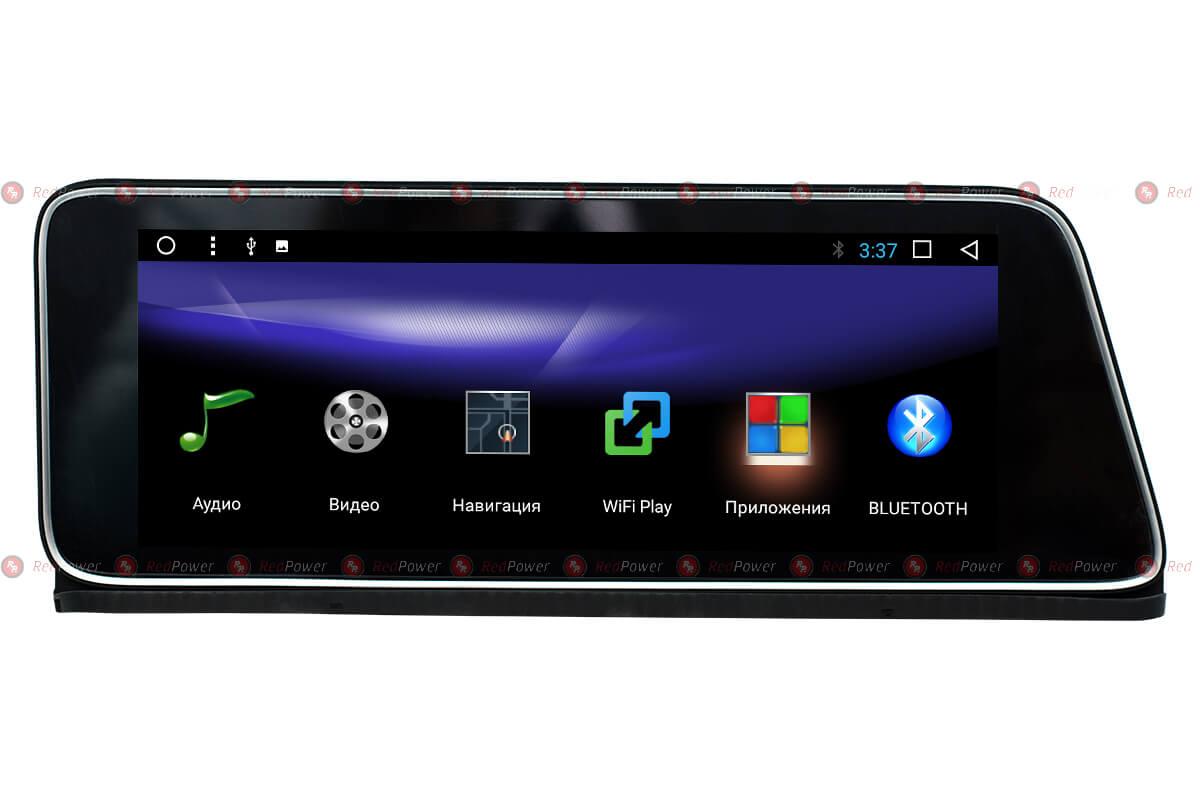 Головное устройство Redpower 31420 IPS Lexus RX200t/RX450h (2015+)