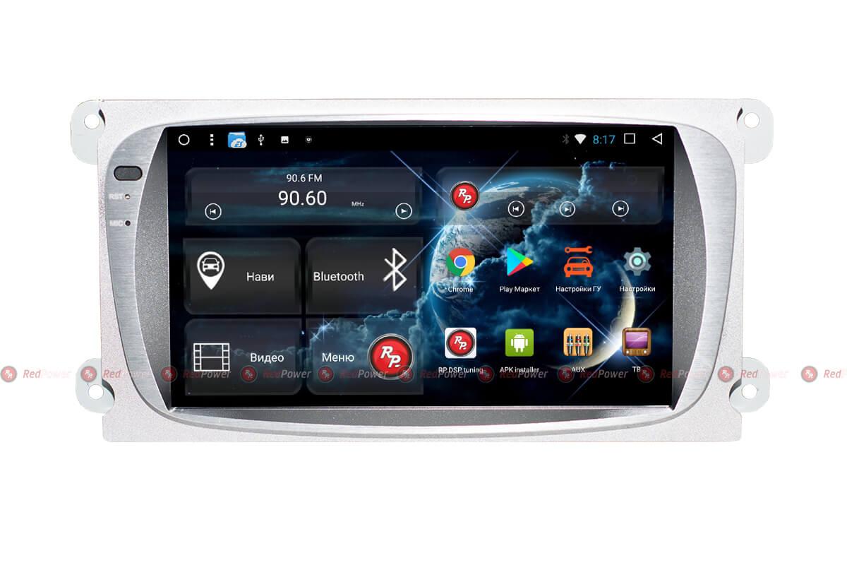 Головное устройство RedPower 31003 IPS DSP для Ford focus