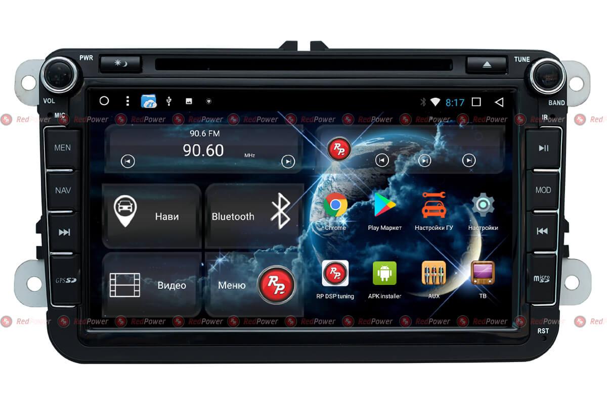 Головное устройство RedPower 31004 DVD IPS DSP на Volkswagen, Skoda