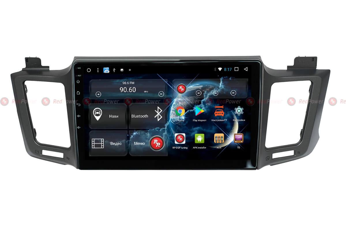 Магнитола Тойота РАВ4 2012+ автомагнитола Redpower 31017 R IPS DSP Android