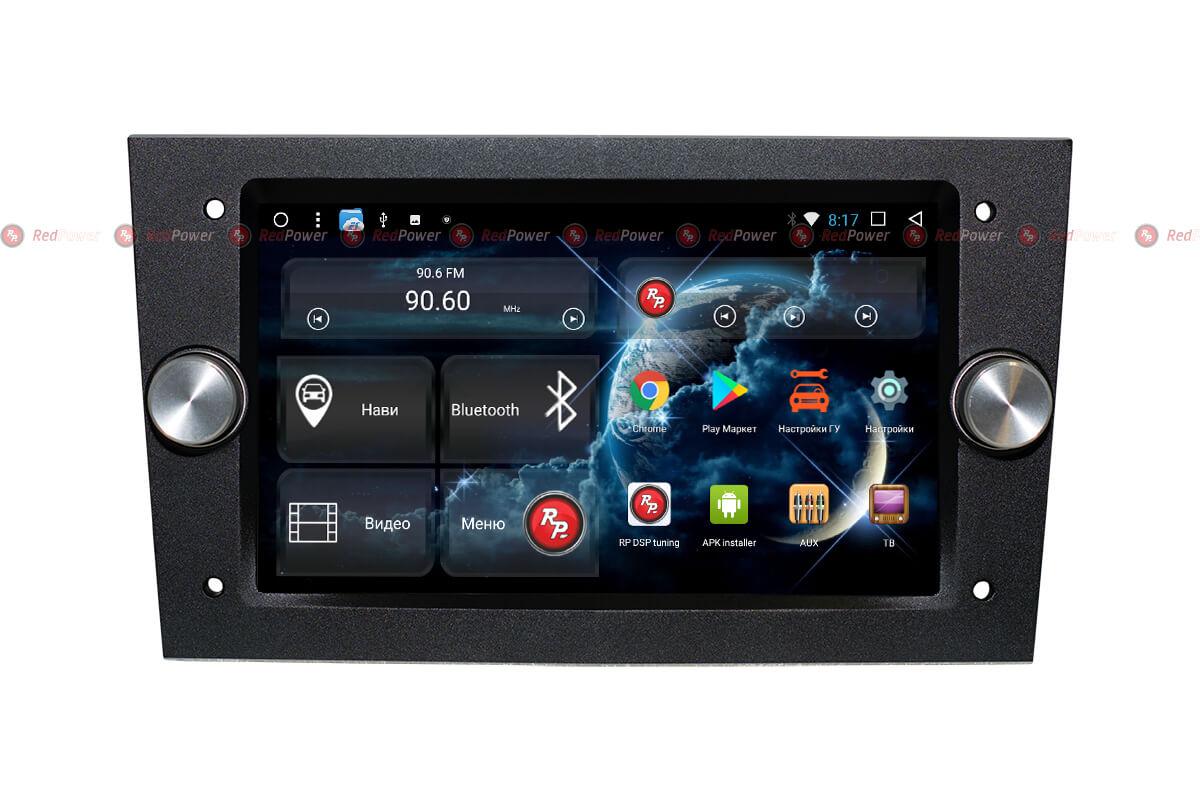 RedPower 51019 IPS DSP для Opel автомагнитола android головное устройство, купить