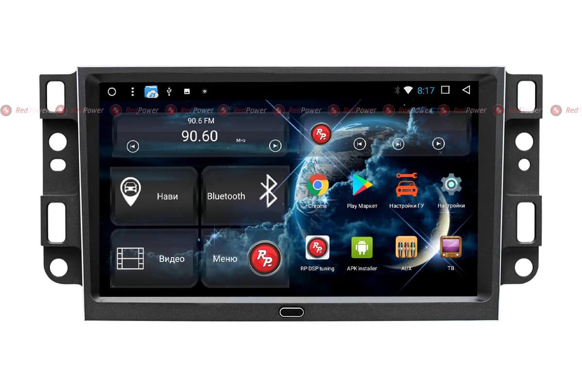 Магнитола Chevrolet Aveo, Captiva, Epica штатная автомагнитола на Android