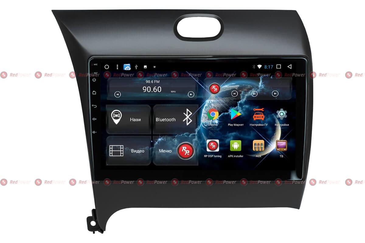 Головное устройство RedPower 31032 R IPS DSP на Kia Cerato