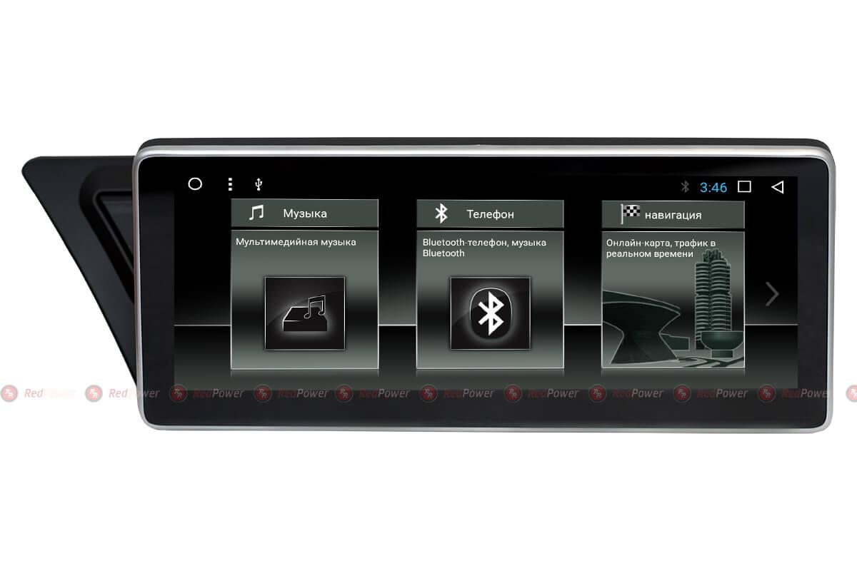 Автомагнитола для Audi A4