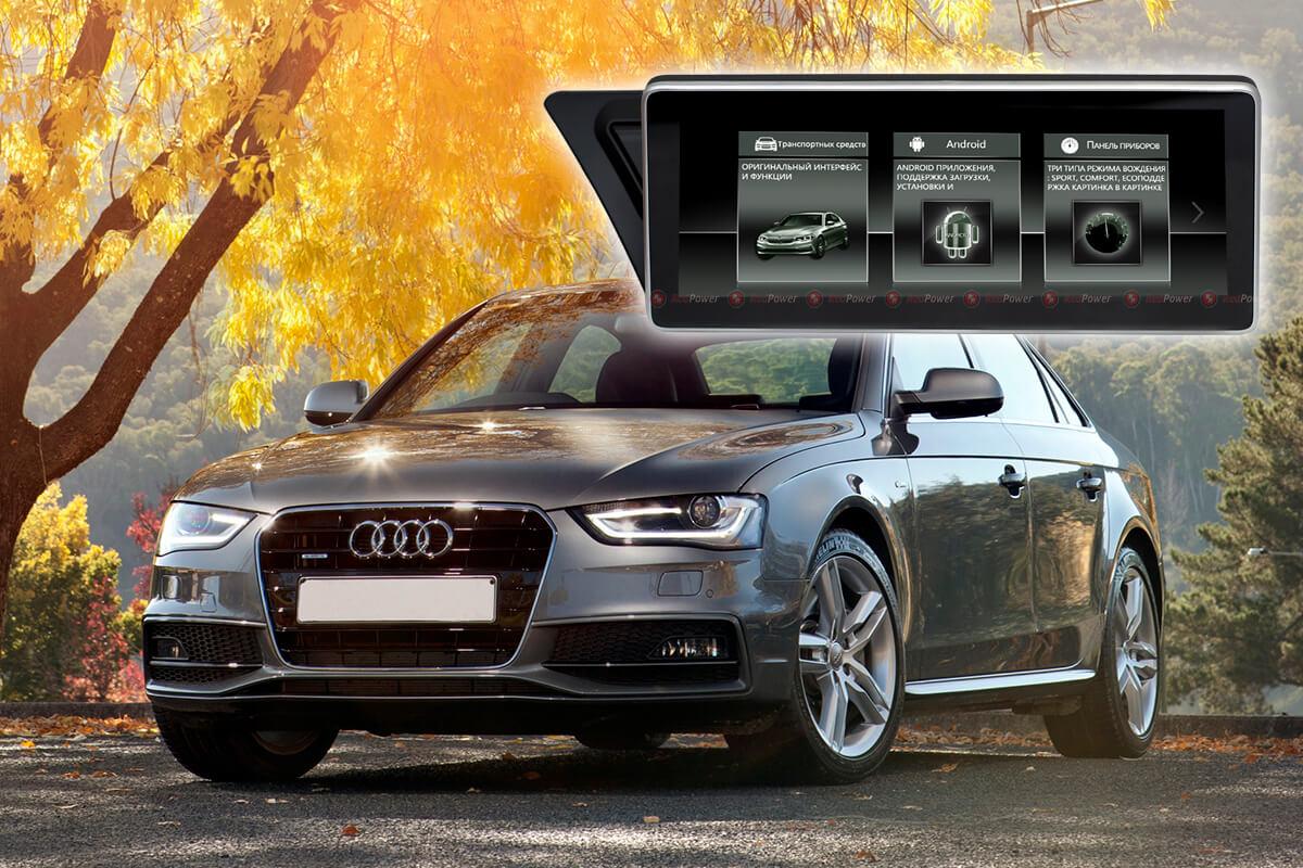 Магнитола Audi A4 автомагнитола Redpower 31044 IPS android