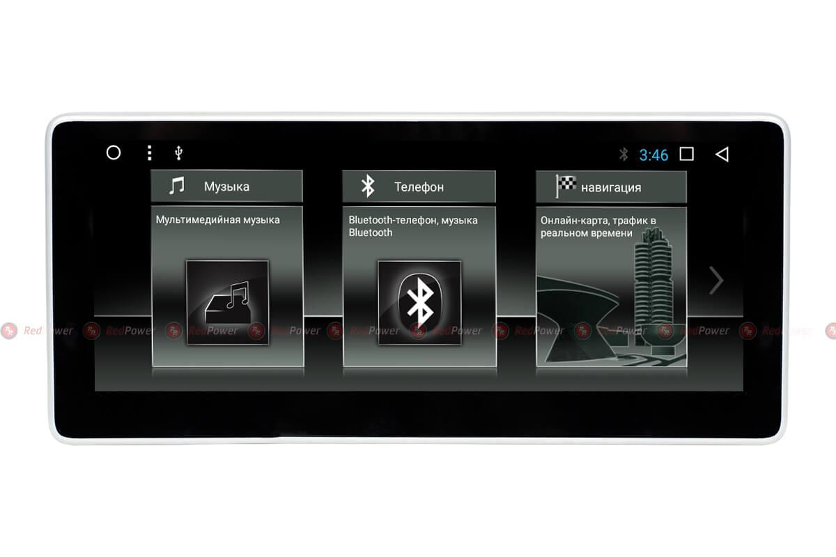 Автомагнитола для Audi Q5