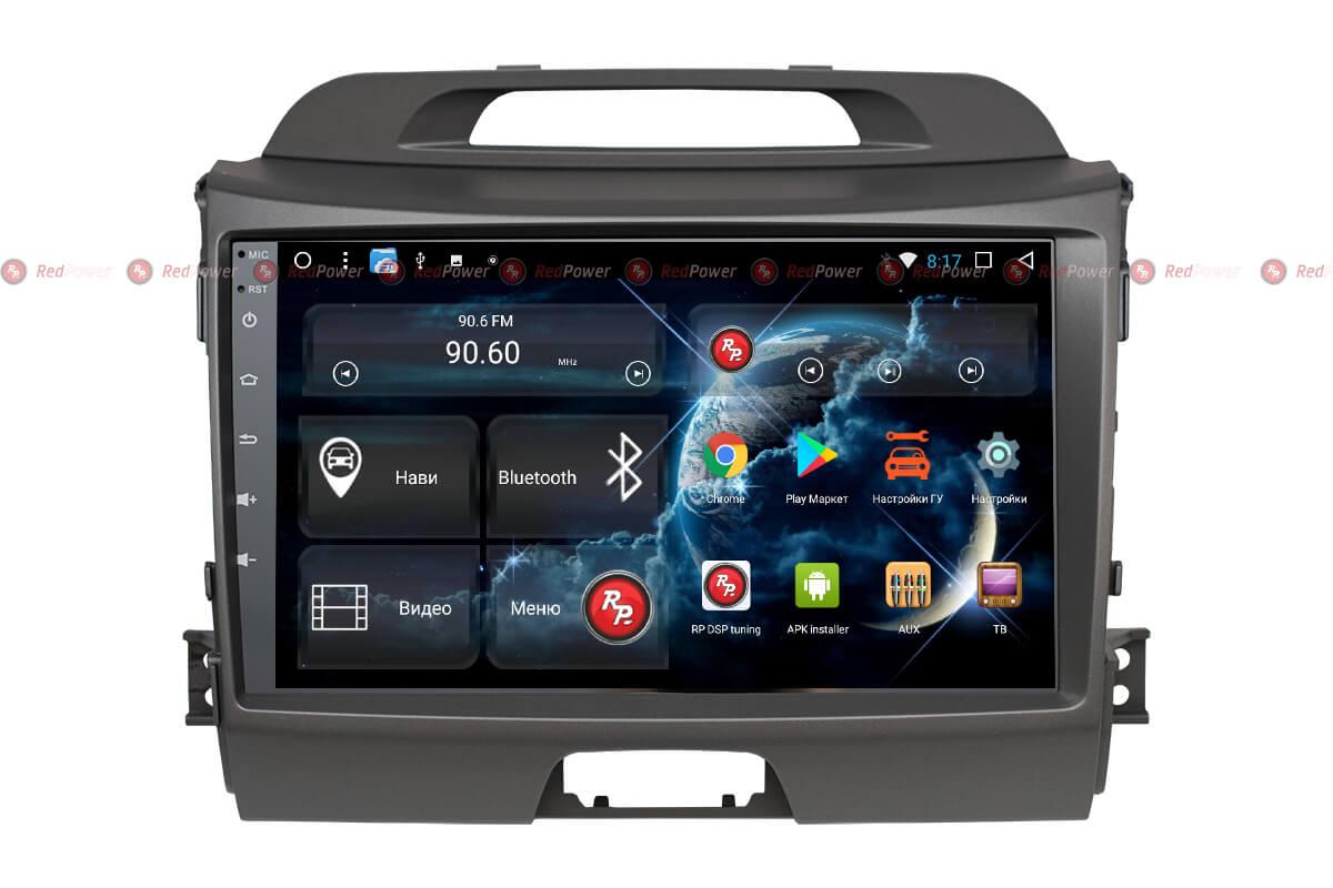 Штатное головное устройство Kia Sportage R2 R3 R1 автомагнитола Redpower 51074 R IPS DSP Android