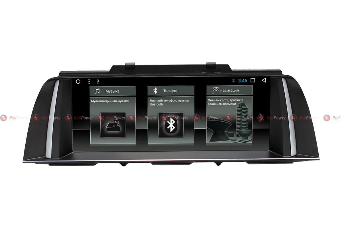Головное устройство RedPower для BMW F10