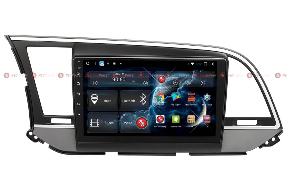 Штатное головное устройство Hyundai Elantra Redpower 31094 R IPS DSP автомагнитола android