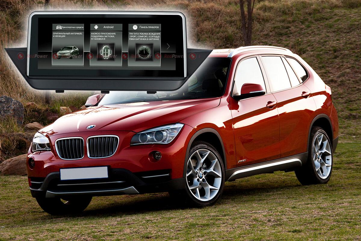Головное устройство на BMW X1