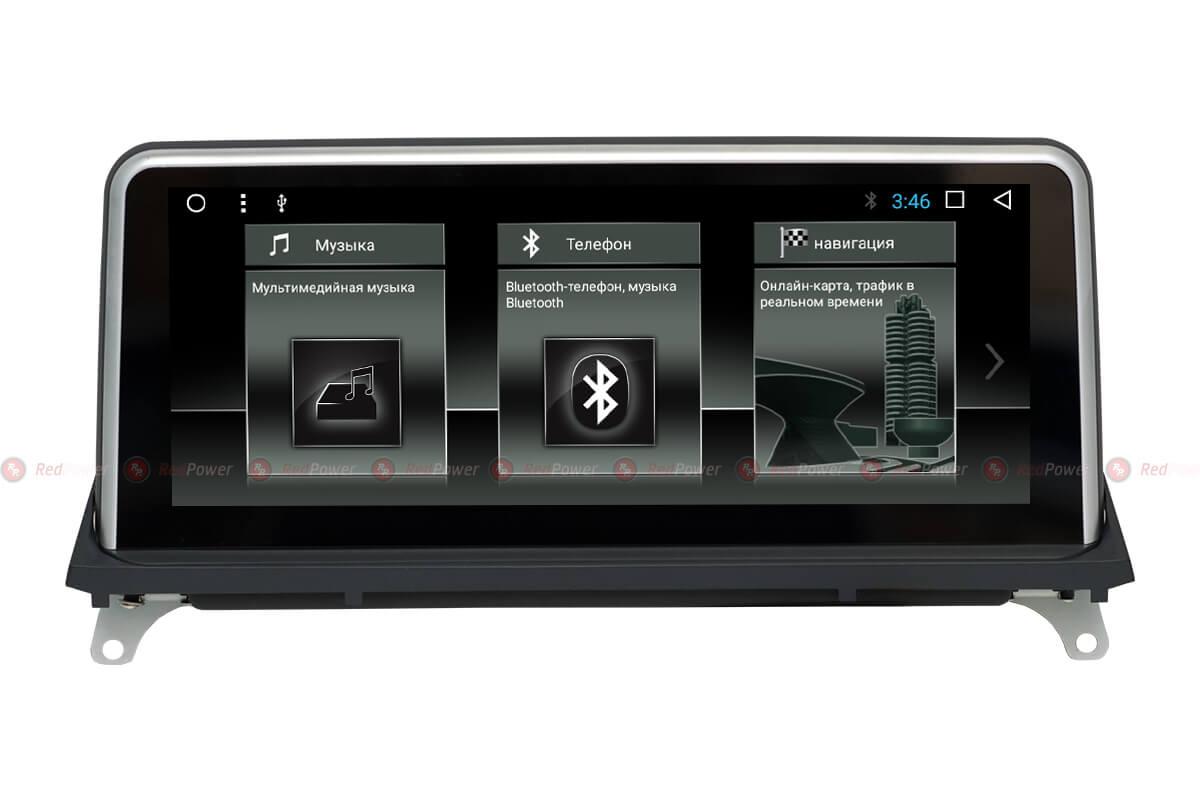 Головное устройство на BMW X5 (кузов E70 2011-2014) и X6 кузов (E71, E72 2011-2014)