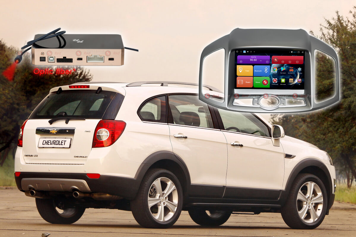 Автомагнитола для Chevrolet Captiva 2012 - 2016 гг. Redpower 51109 IPS DSP