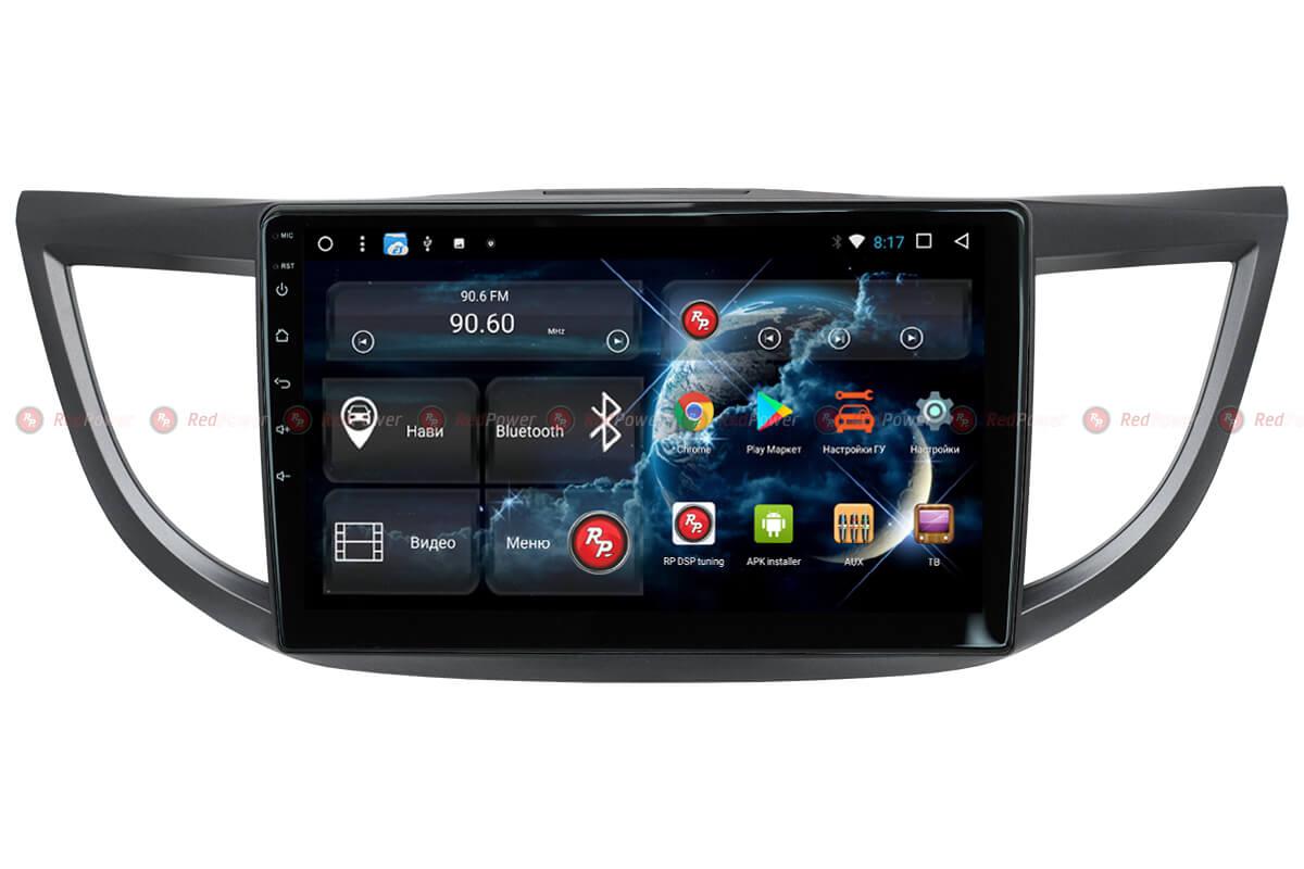 Головное устройство RedPower 31111 R IPS DSP Honda CR-V 2012+
