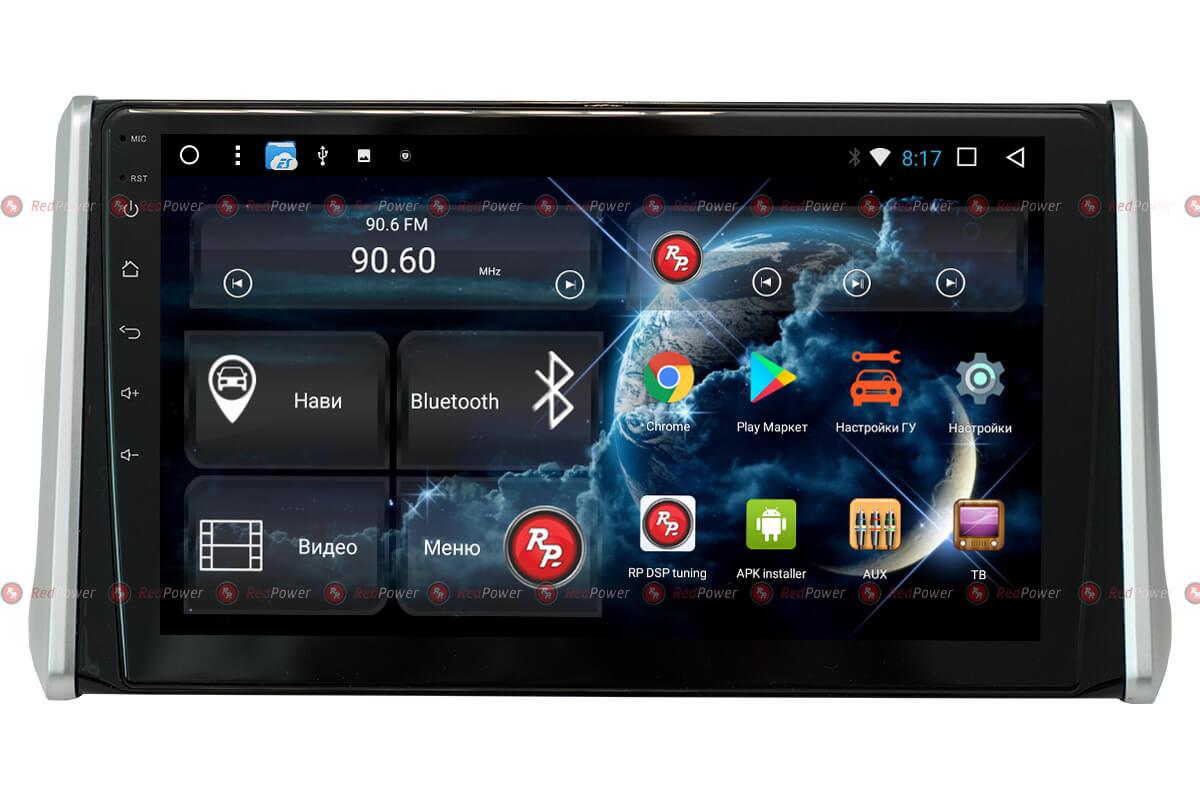 Магнитола Тойота РАВ4 автомагнитола Redpower 31117 R IPS DSP Android