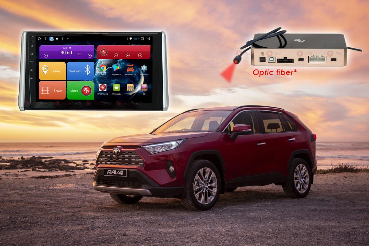 Магнитола Toyota Rav4 автомагнитола Redpower 31117 R IPS DSP Android