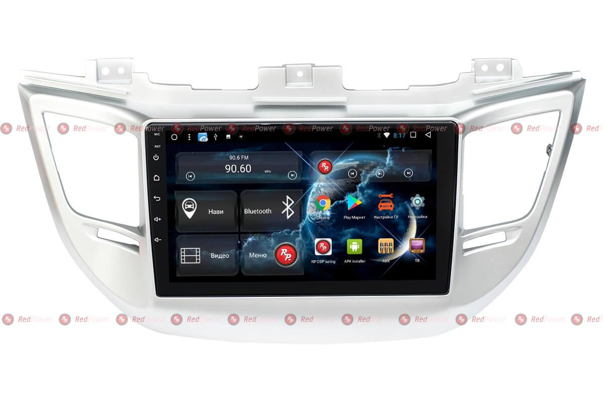 Головное устройство RedPower 51147 R IPS DSP Hyundai Tucson