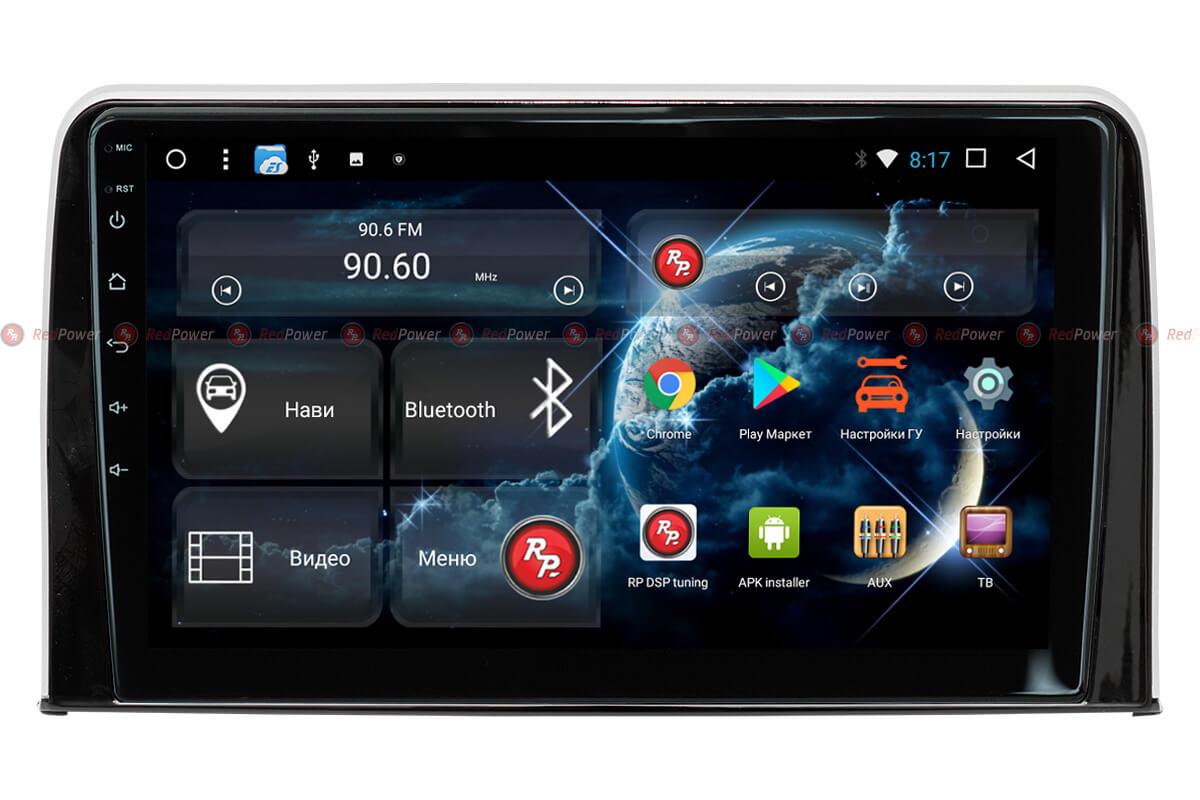 Головное устройство RedPower 31160 R IPS DSP Honda CR-V 2017+
