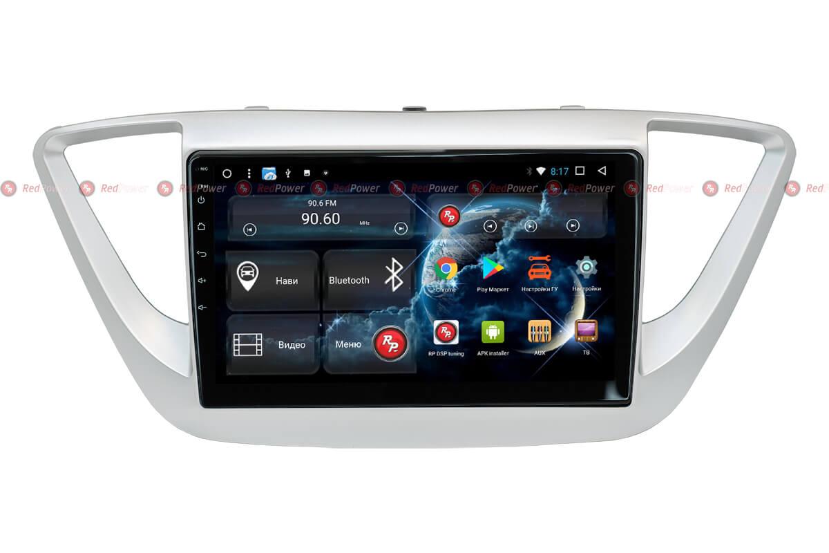 Штатное головное устройство Hyundai Solaris Redpower 31167 R IPS DSP автомагнитола android