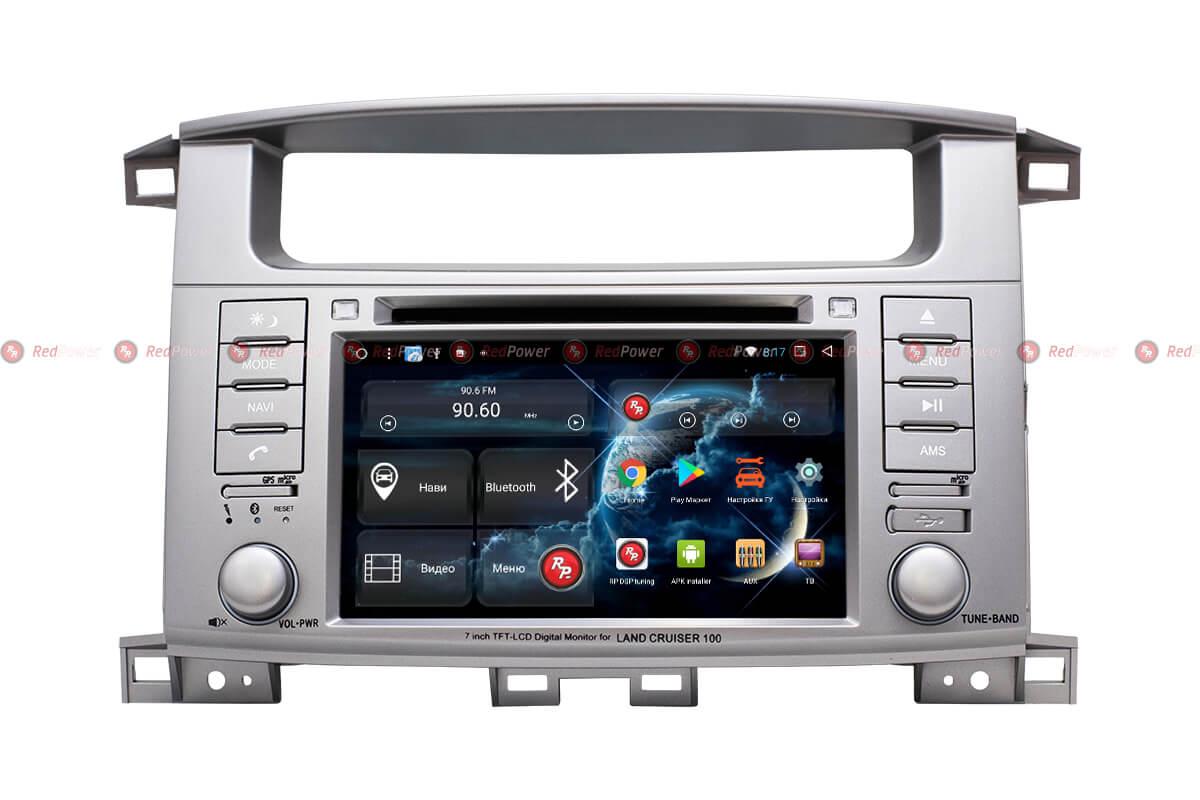 Штатное головное устройство Toyota Land Cruiser 100, Lexus 470 автомагнитола Redpower 31183 DVD IPS DSP android