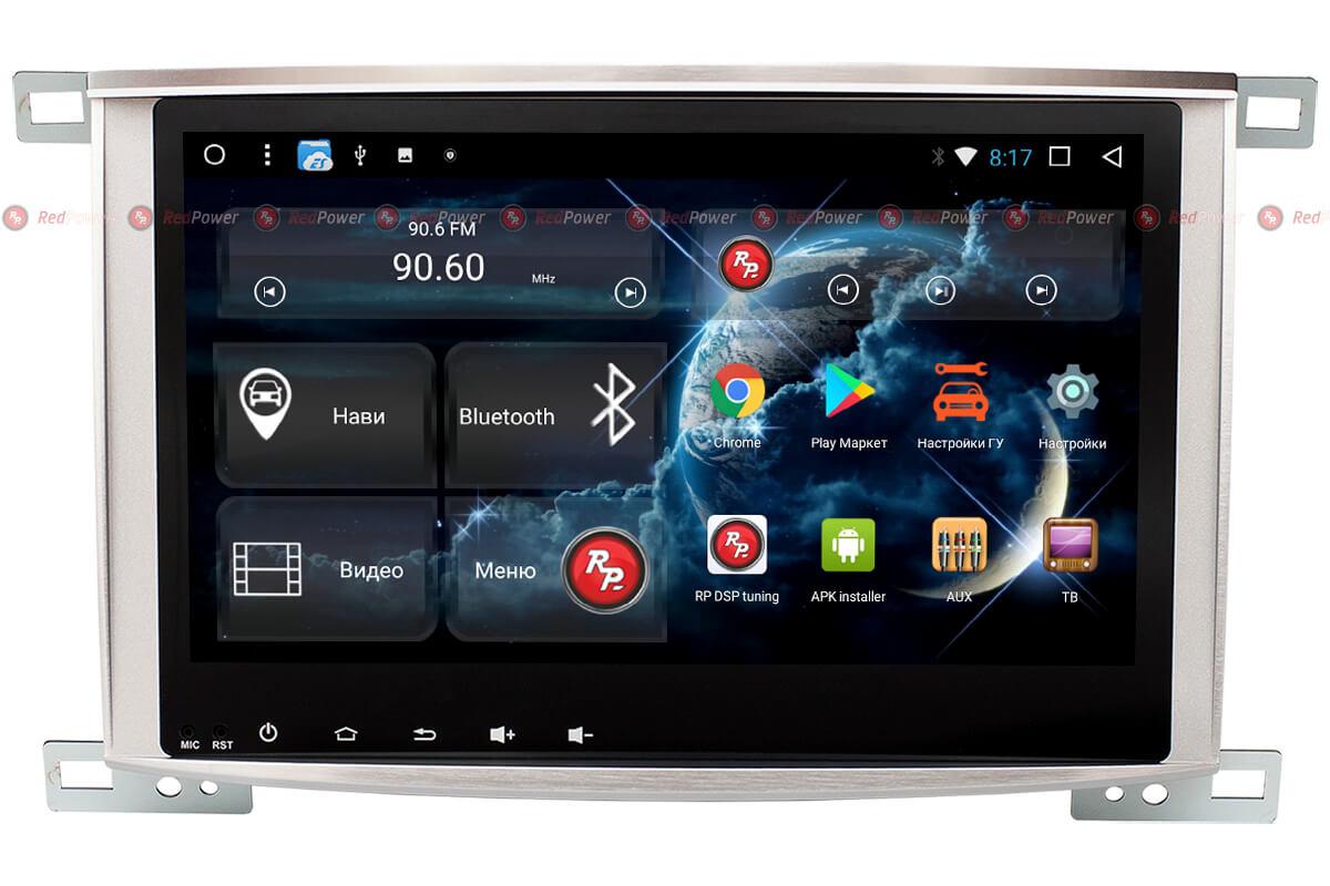 Головное устройство RedPower 31383 IPS для Toyota LC100
