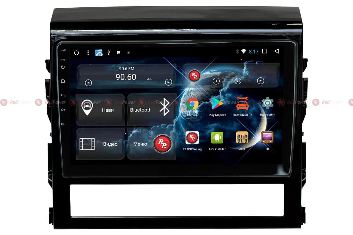 Штатное головное устройство Toyota Land Cruiser 200 автомагнитола Redpower 31201 R IPS DSP Android