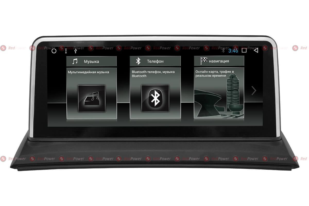 Штатное головное устройство BMW X3 автомагнитола Redpower 31203 IPS Android