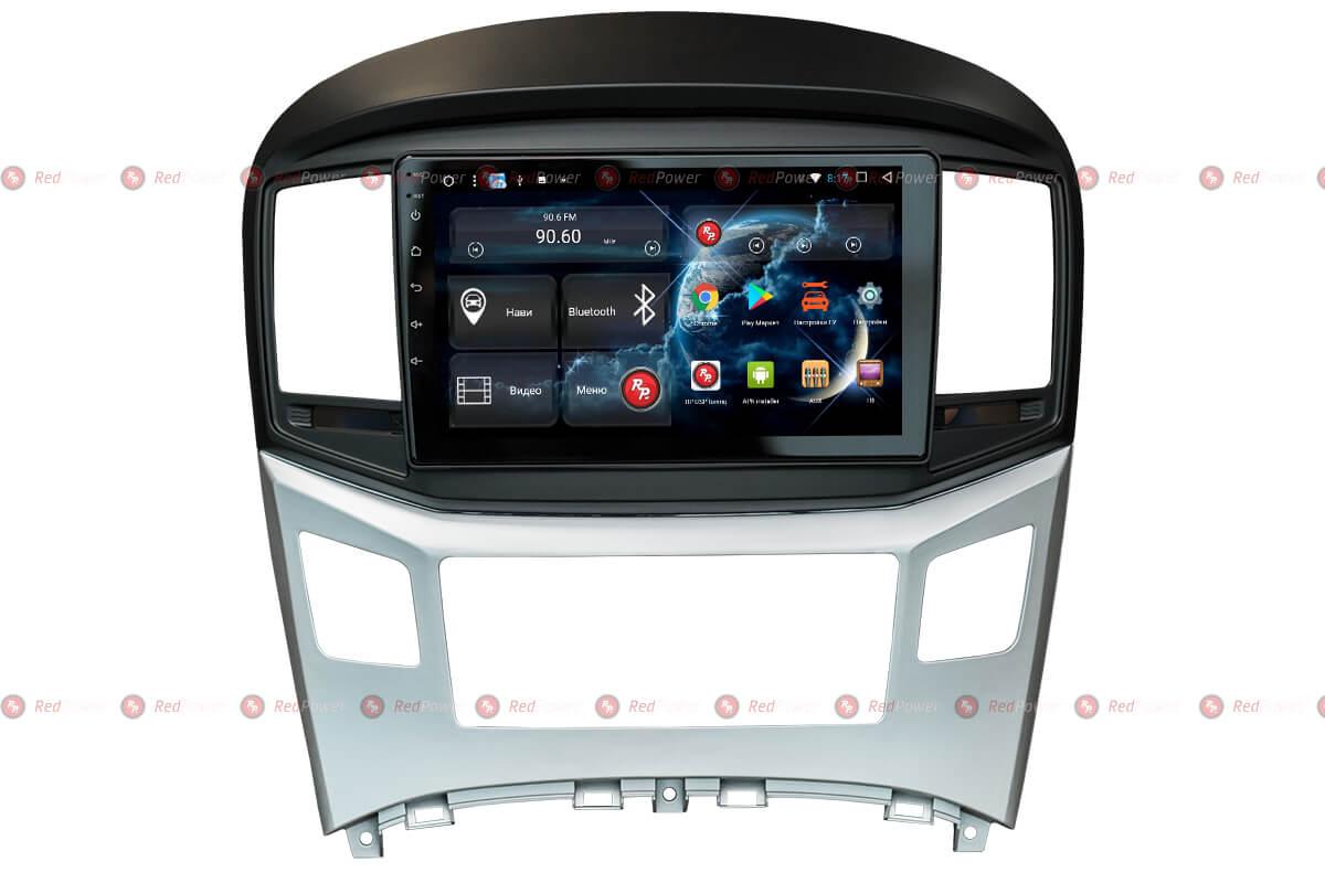 Штатное головное устройство Хундай старекс Redpower 51214 R IPS DSP автомагнитола android