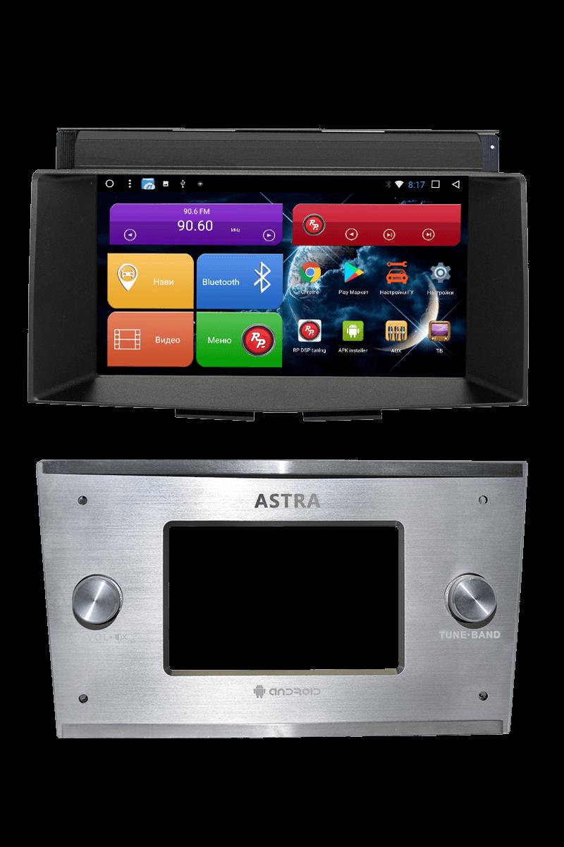 Штатное головное устройство Opel Astra H автомагнитола 31219 IPS DSP Redpower Android