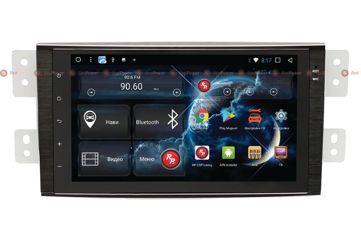 Головное устройство RedPower 31222 IPS DSP Kia mohave