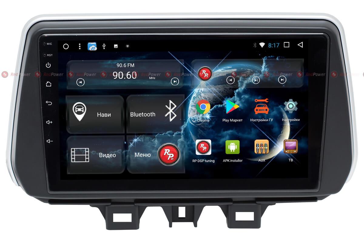 Головное устройство RedPower 31247 R IPS DSP Hyundai Tucson