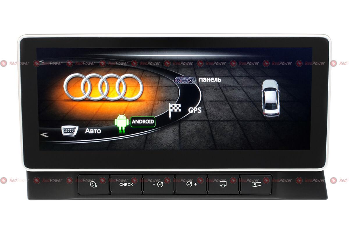 Автомагнитола для Audi A6