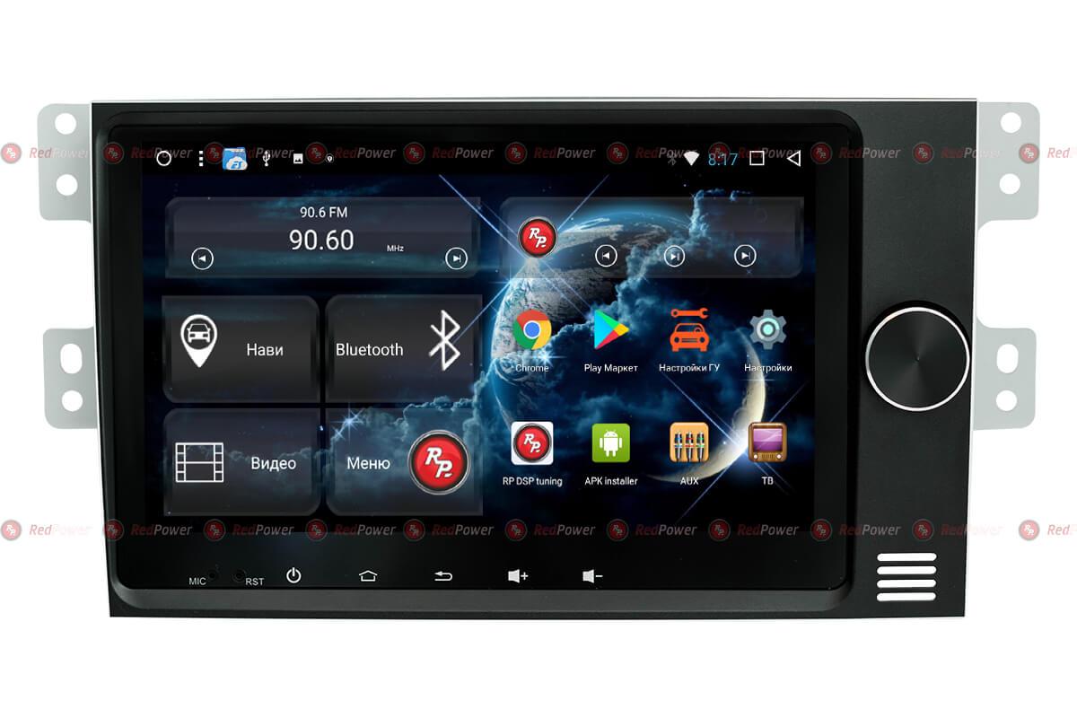 Головное устройство RedPower 31322 IPS DSP Kia mohave