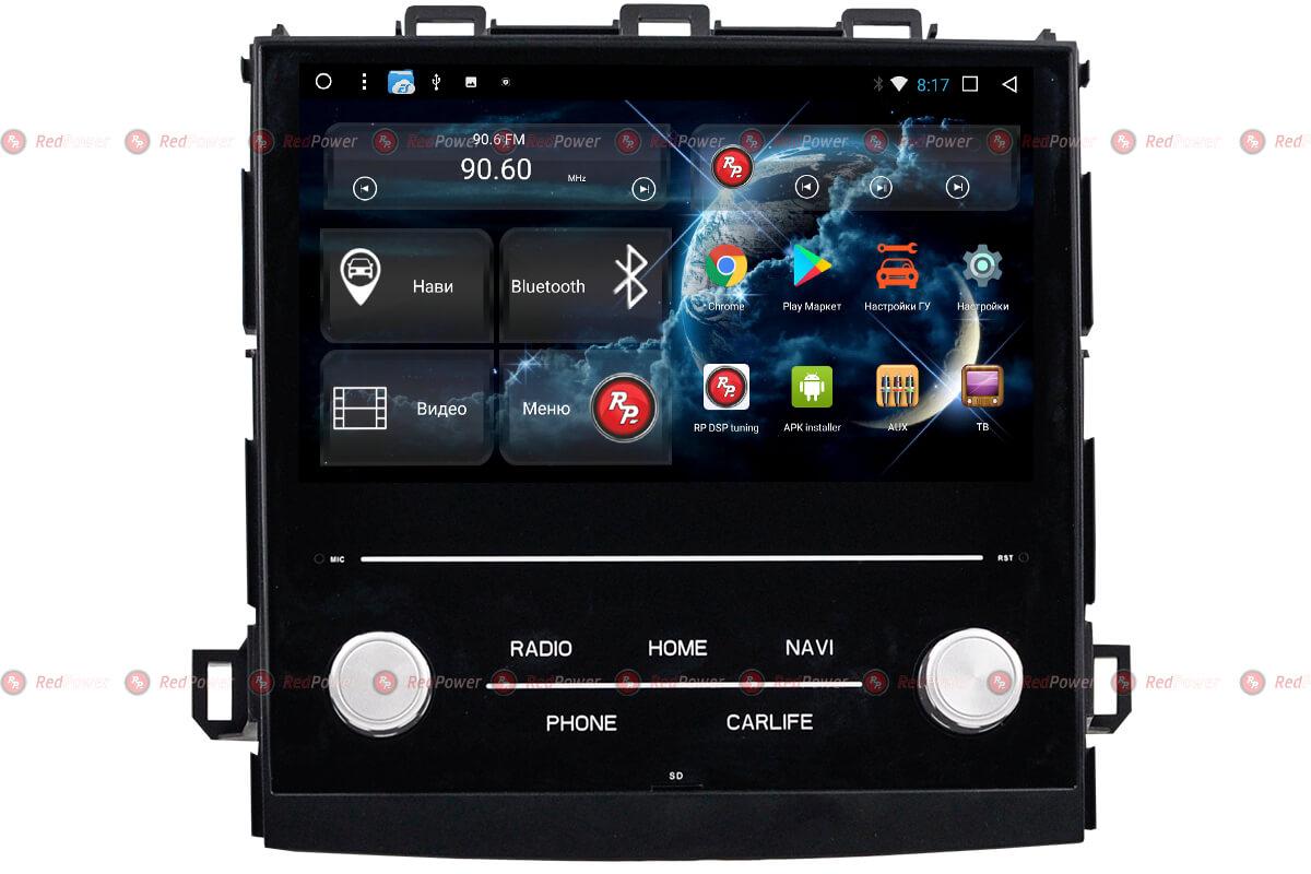 Головное устройство Subaru XV 2018 Redpower 31662 IPS DSP