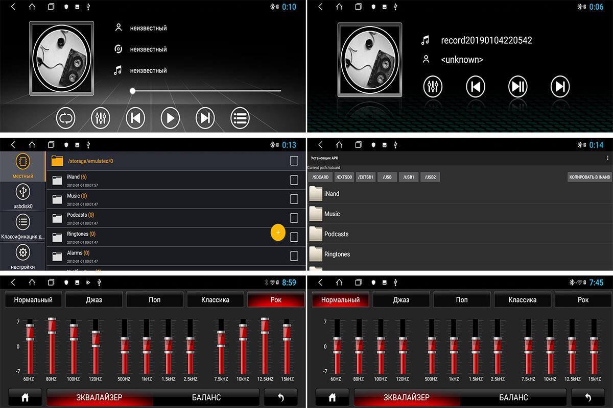 Скриншоты устройства на Lexus RX