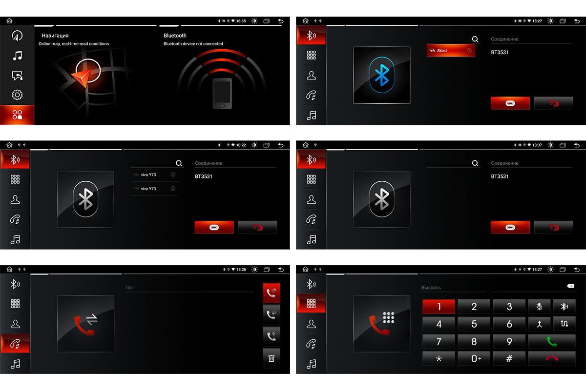 Режимы работы меню Bluetooth