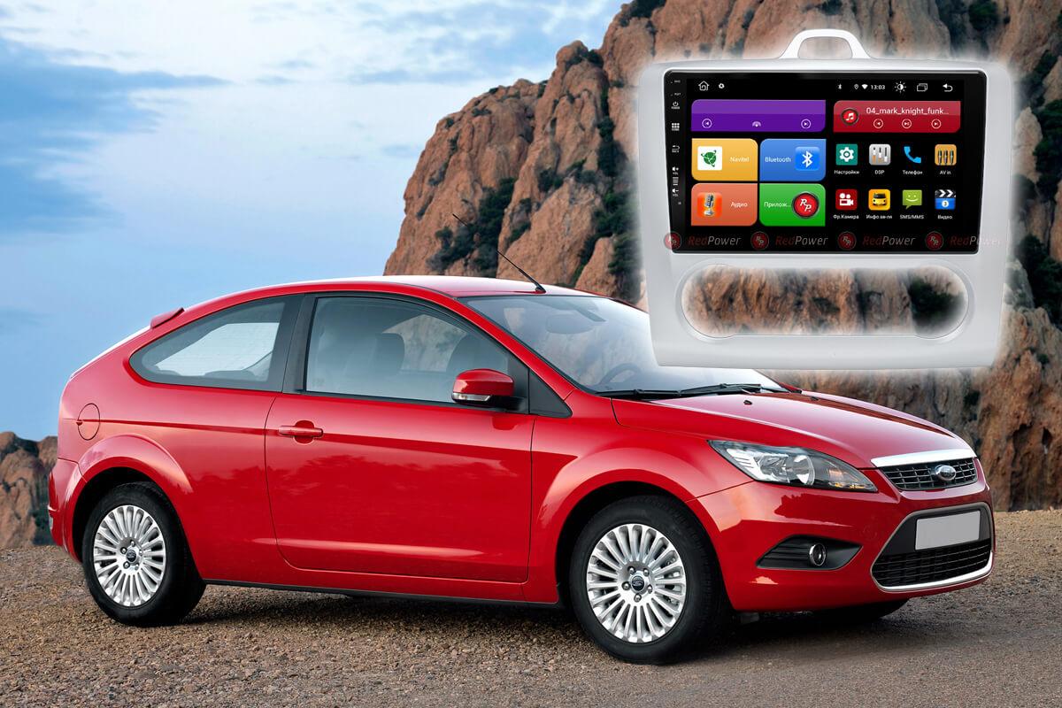 Автомагнитола RedPower для Ford Focus Redpower 61136 цветное меню