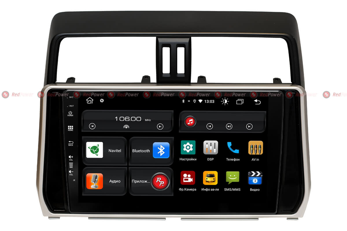 Прозрачный стиль меню автомагнитолы Redpower 610 серии на Тойота Прадо 150