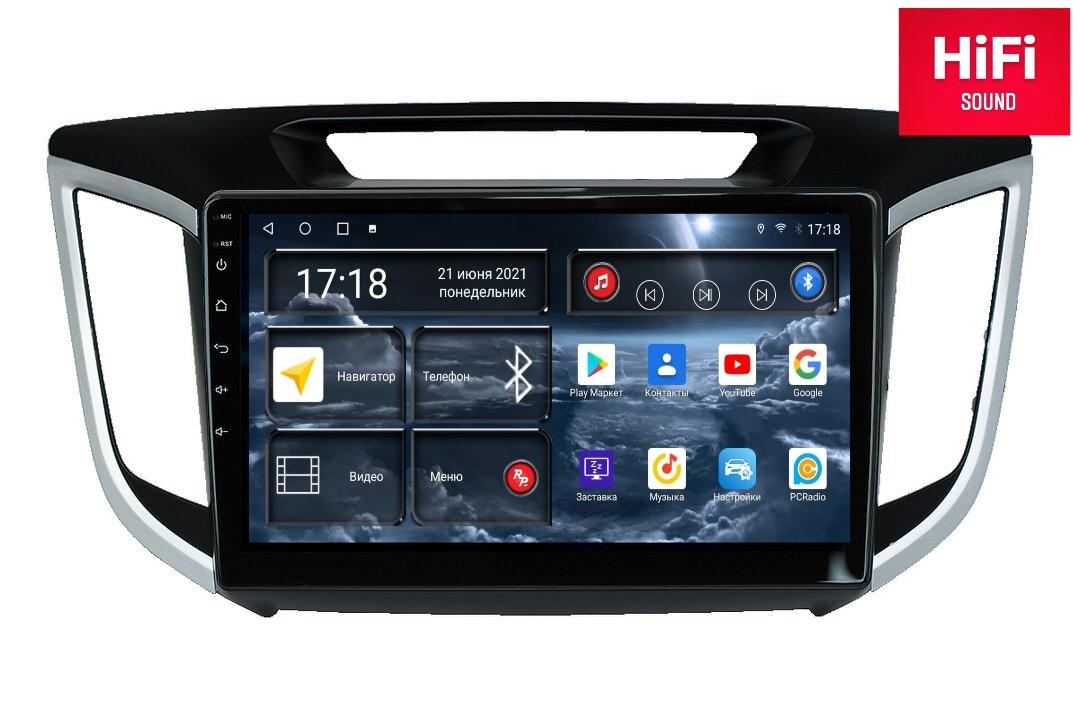 Автомагнитола RedPower 75025 Hi-Fi для Hyundai Creta 1-поколение, GS (06.2015-08.2020)