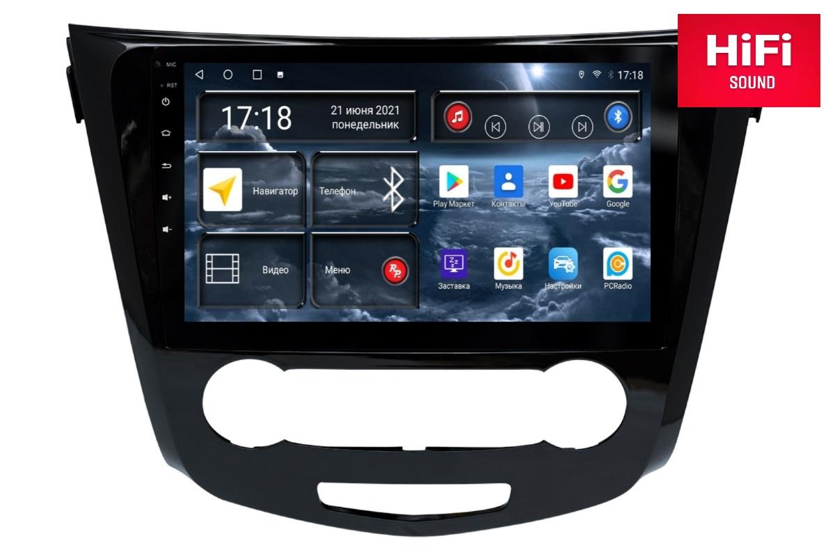 Автомагнитола RedPower 75321 Hi-Fi для Nissan X-Trail T32 (09.2013-н.в.) и Qashqai J11 (11.2013-н.в.) с кондиционером