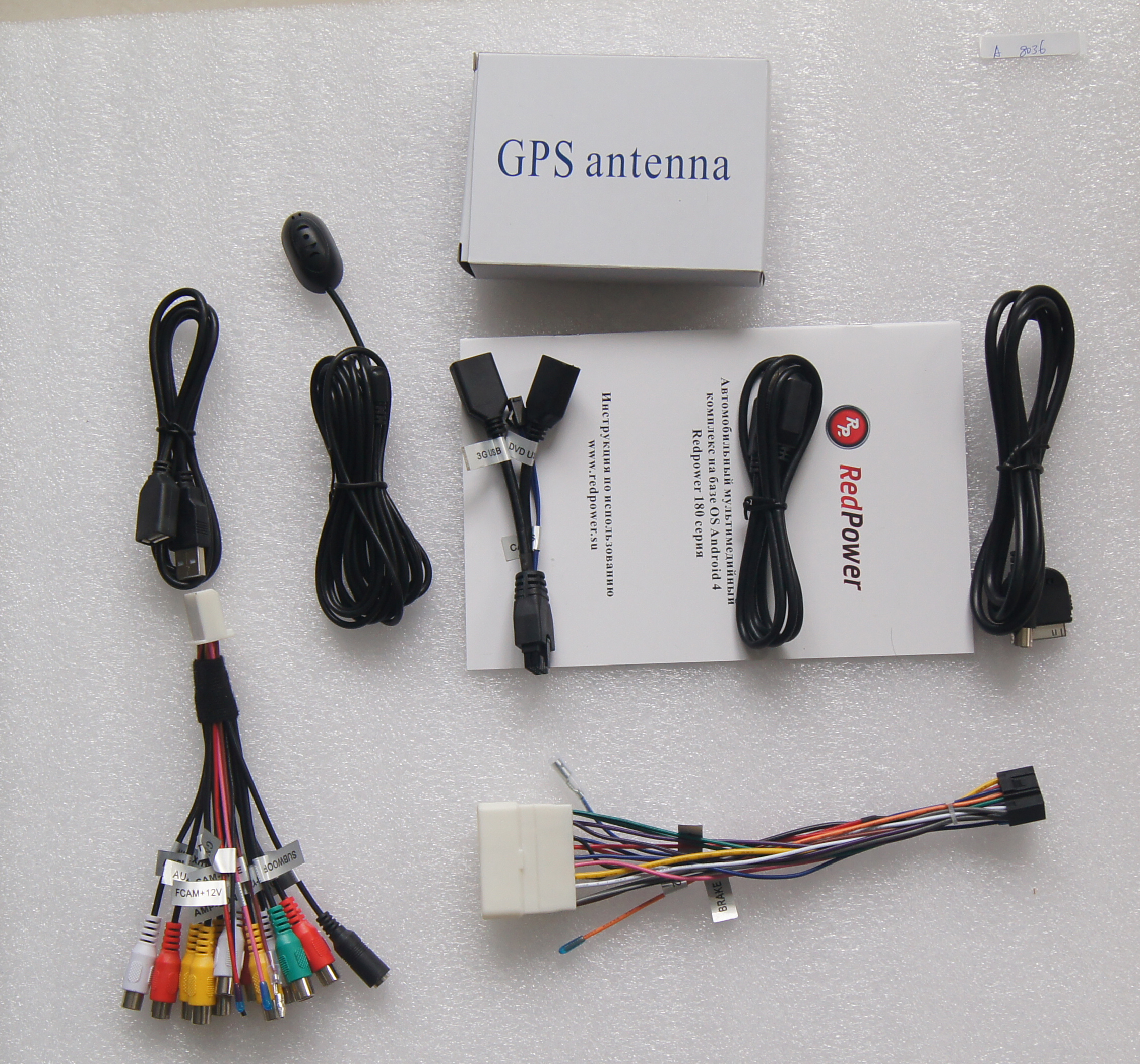 Комплект проводов на автомагнитолу 21022