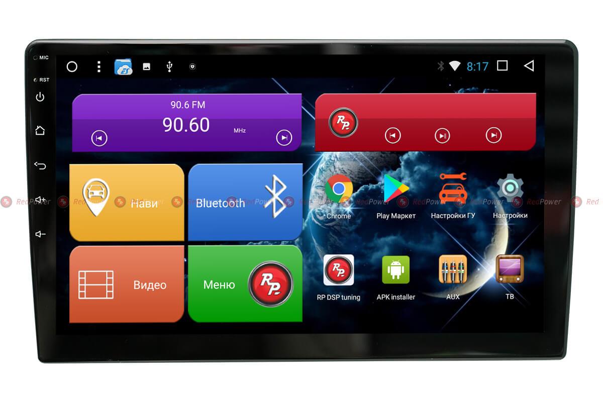 Головное устройство штатная автомагнитола Redpower Android для Тойота Королла