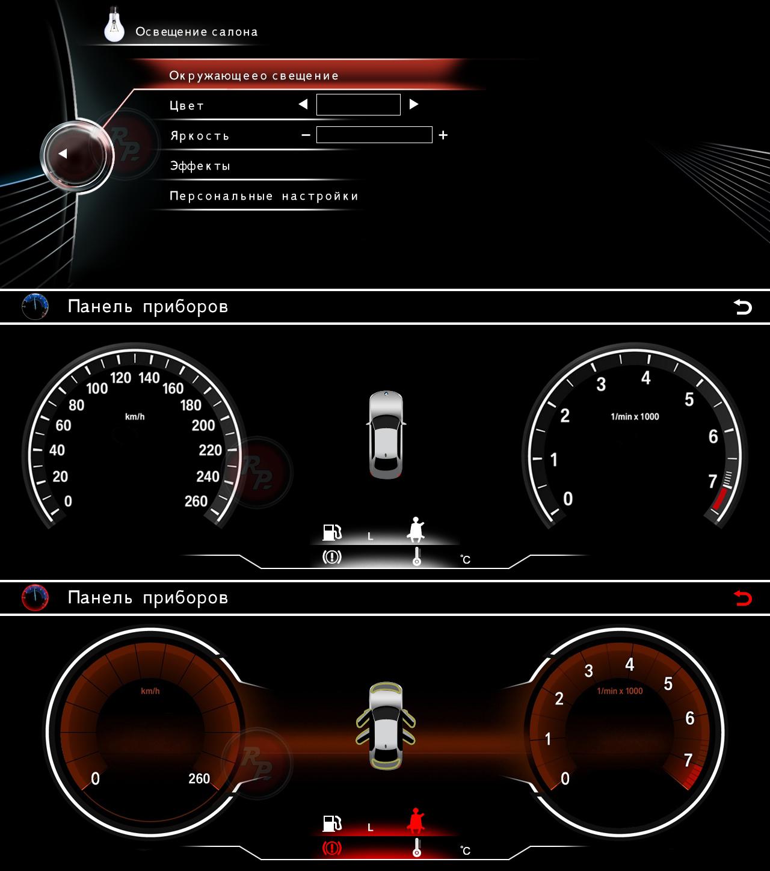 Скриншоты магнитолы для BMW X5, X6 E70, E71, E72 (2007-2010 гг.)
