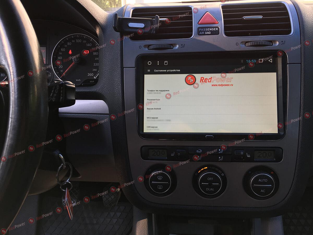 Установка магнитолы RedPower 31004 IPS DSP 9 дюймов на автомобиль