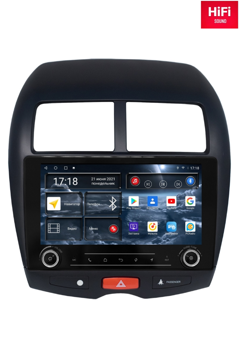 Автомагнитола RedPower K75026 Hi-Fi для Mitsubishi, Peugeot, Citroen